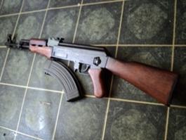 Коллекционное оружие продажа в